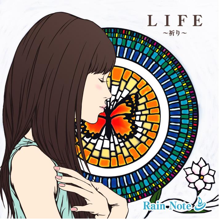 LIFE~祈り~ 「あらまり」さんが参加しました 参加作品(その他) (SH以外で)あらまり(a